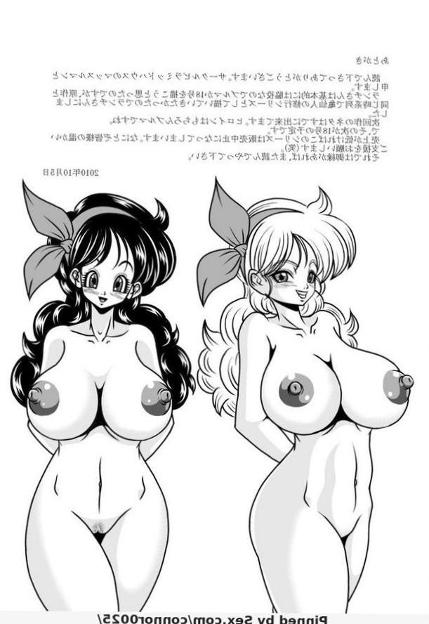 Comics hentai